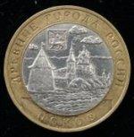 Монеты Тмутараканского княжества