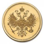 Выпуск первых русских монет
