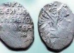 Монеты с русскими надписями