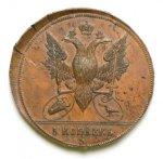 Внешний вид монет
