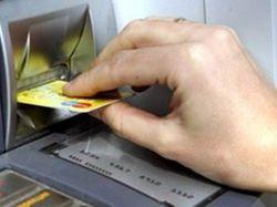 Предосторожности возле банкомата