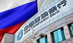 Внешторгбанк подписал соглашение с Construction Bank в Китае.