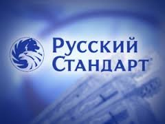 Все, что вы хотели знать о «Русском Стандарте»