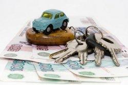Как выбрать банк для автокредита?