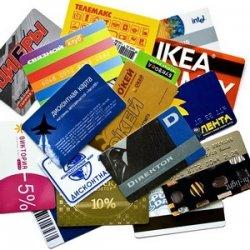 Что такое банковские карты и для чего они нам нужны?