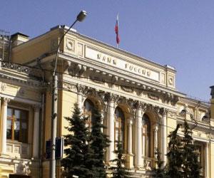 Пять украинских банков получили запрет на работу в Крыму