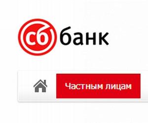Судостроительный банк в городе Москва больше не будет выдавать деньги со счетов