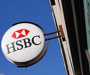 Банк HSBC был обвинен в отмывании денежных средств
