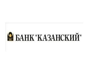 Казанский банк ограничил деятельность крупных брокеров