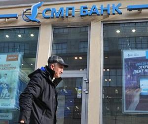 Банк Ротенбергов получил доступ к пенсионным накоплениям