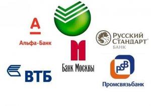 Большие столичные банки, от которых так мало толку…
