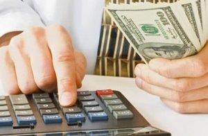 Единственно верный путь повышения ценности денег.