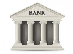 Наиболее перспективные банковские тенденции.